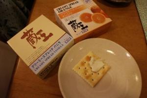 蔵王クリームチーズ
