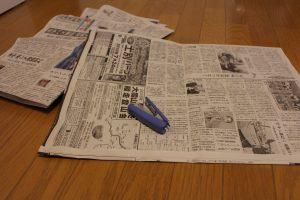新聞ゴミ袋