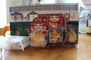 香港のお菓子