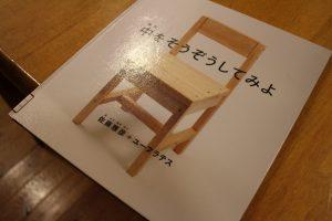 読み聞かせの本