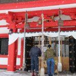 中富良野神社